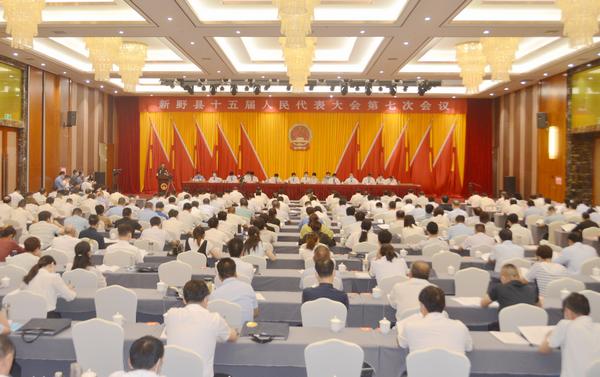 张万波当选新野县人民法院院长