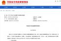 河南通告27批次产品质量不合格 河南力创陶瓷、河南天子铝业上榜