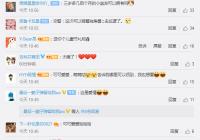 武汉交警收到快递小哥送的儿童节礼物 网友:萌萌哒,可可爱爱,我也想要