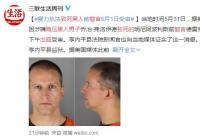 跪压黑人男子致死的警官将出庭 网友:他坐牢会很惨吧