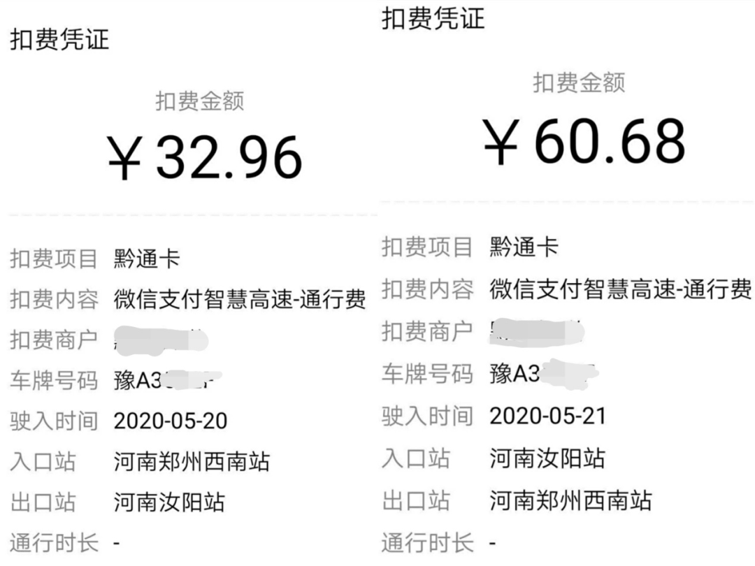 同一段路程往返收费不一样?通行郑州绕城高速免费条件有三项 缺一不可