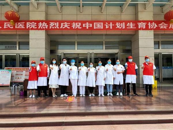 新野县医院举办庆祝中国计生协会成立40周年大型义诊宣传活动