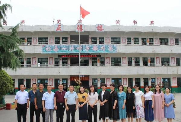 邓州市城区四小赴张村镇开展教研活动