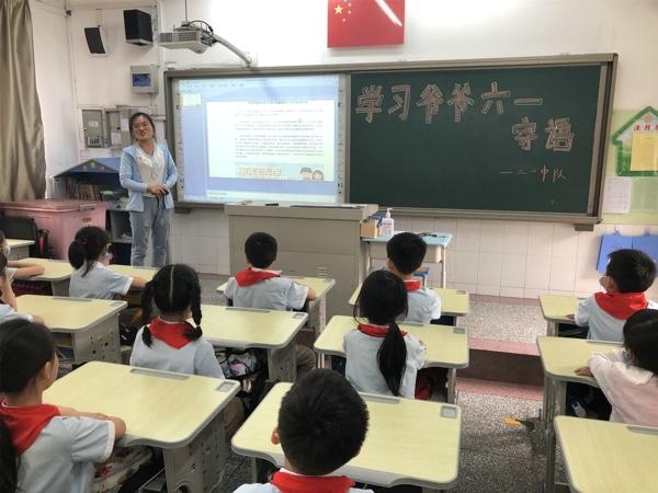 郑州管城区南学街小学:学习爷爷寄语精神  争做新时代好队员