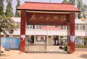 邓州市小杨营镇卫生院:栉风沐雨铸辉煌 健康医疗惠民生