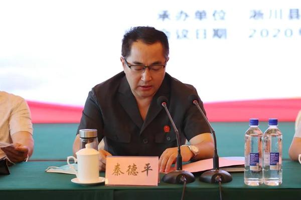 三省六县市区法院生态环境资源保护司法联动机制启动仪式暨首次联席会议在淅川召开