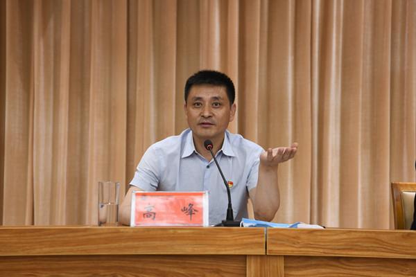 凝聚信心,笃定前行——郑州市管城回族区教育系统综合工作会议召开