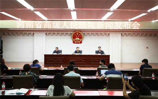 河南高院发布9起环境资源审判典型案例