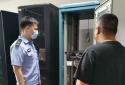 社旗公安局网警大队扎实开展网络安全检查工作