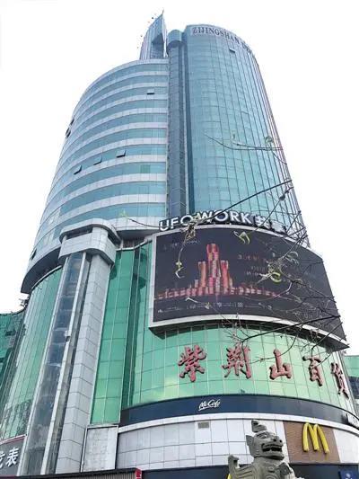 大商在郑州连撤四店 商户:投入600万元 营业一个月就让关门