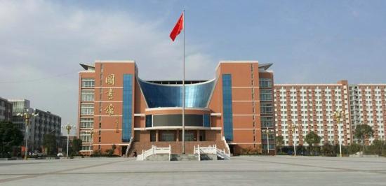 郑州铁道中等专业学校2020年在南阳招生啦!