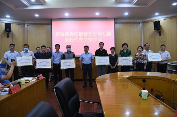 学前教育新模式:郑州市管城区配套公办幼儿园委托高等院校代办