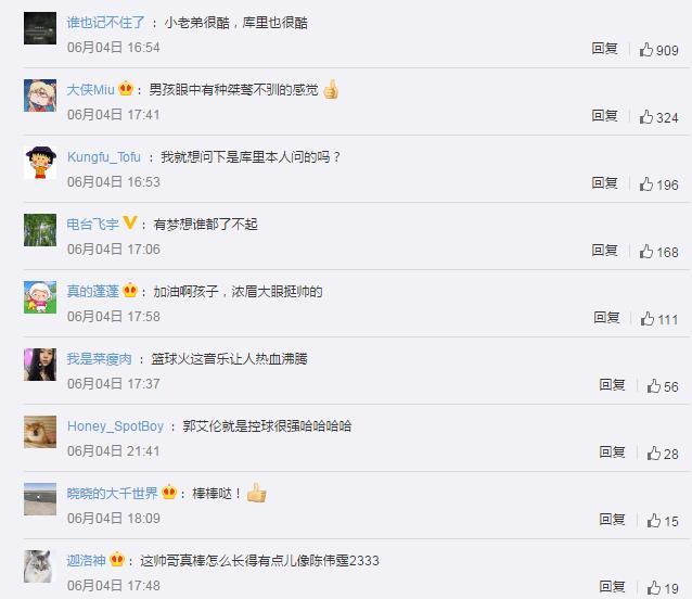 广东独臂篮球少年视频回应库里 网友:有梦想谁都了不起