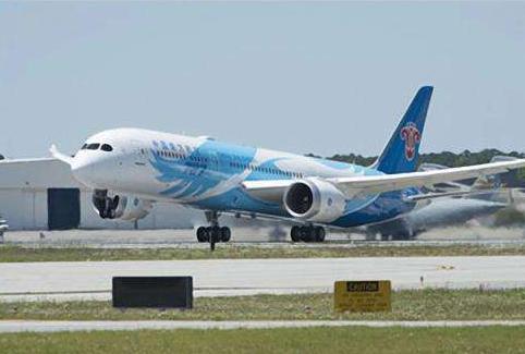 民航局就调整国际客运航班相关问题答记者问