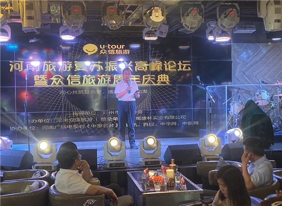 河南众信旅游周年庆:两大品牌亮相绘就未来蓝图,多项赋能助推疫后转型升级