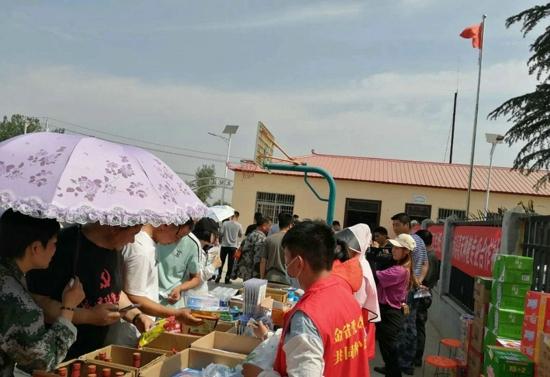 汝南县韩庄镇开展促销费、助脱贫电商消费扶贫活动效果好
