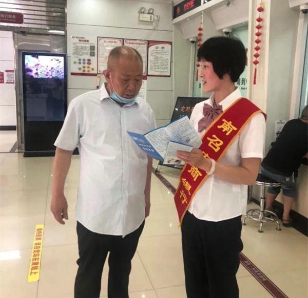 南召农商银行开展存款保险宣传活动  切实维护储户利益
