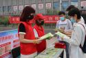 """美丽中国 我是行动者——郑州市国基路街道办事处""""六五环境日""""宣传活动"""