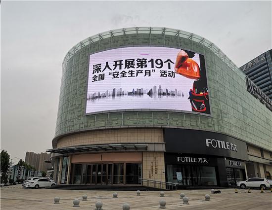 """筑牢安全防线 郑州市二七区全面开展""""安全生产月""""宣传活动"""