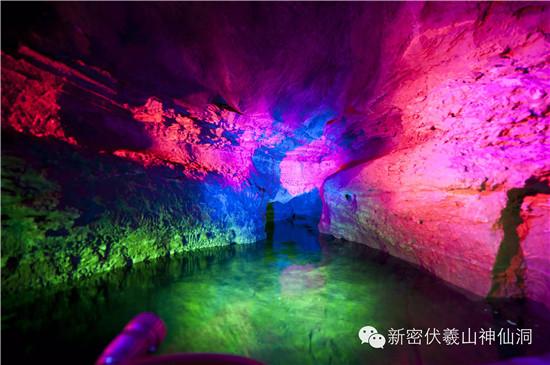 6月13日-14日伏羲山神仙洞免费邀请您来避暑玩水啦!