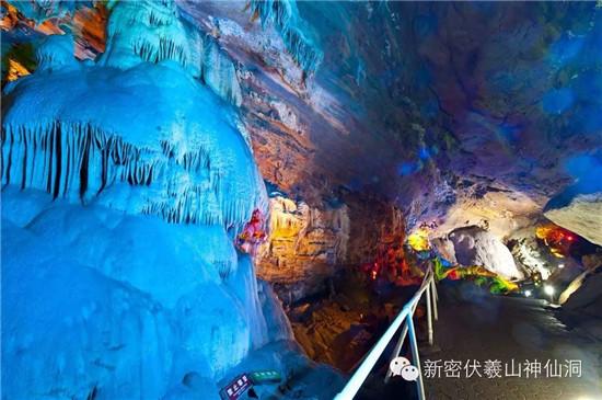 6月13日-14日伏羲山神仙洞邀请来避暑戏水