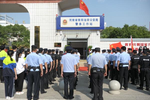 警务工作站入驻油田一中  携手共建平安和谐校园