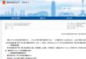 郑州地铁7号线本月开工,总投资212亿元纵贯南北全城!