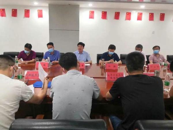新野县紧密型医共体信息化建设步入快车道