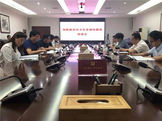 省委统战部副部长张利芳赴洛宁县调研海联卫生室建设情况