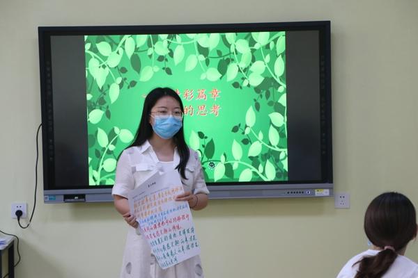 悦读  悦思 悦分享——郑州市中原区西悦城第学开展读书交流分享活动