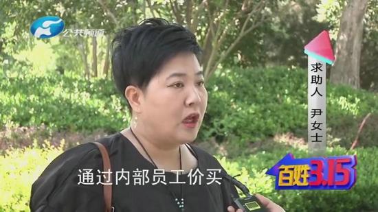 郑州泰禾东府大院违规销售:售楼部没有预售证,竟让先交30万买房?