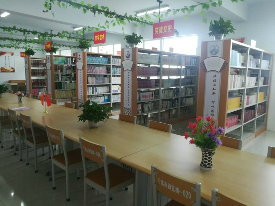 """义马市侨联到千秋煤矿""""职工之家""""进行学习参观"""