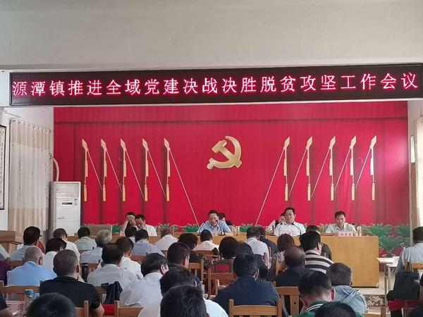 """唐河县源潭镇实施""""五个一""""全力推进全域党建工作"""