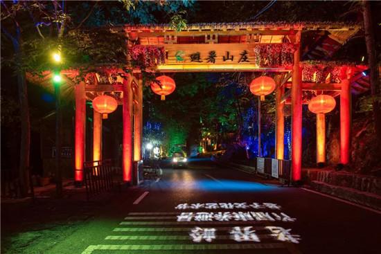 老家河南,清凉西峡!2020老界岭老子灯光艺术节6月12号震撼开幕!