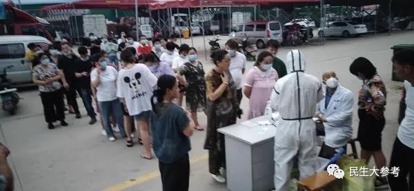 紧急排查令!郑州多家市场下架三文鱼,并对商户核酸检测