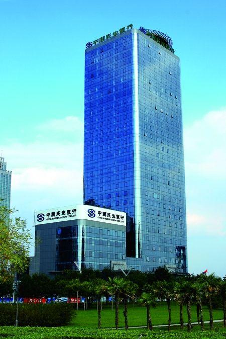 【金融预警】民生银行郑州分行违规将个人贷款流入股市被罚款30万元