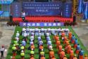 中建新疆建工西北公司中原分公司安全生产月、劳动竞赛等活动启动