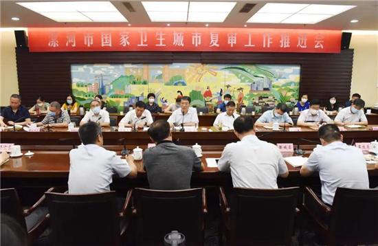 漯河市长刘尚进出席全市迎接国家卫生城市复审工作推进会并讲话