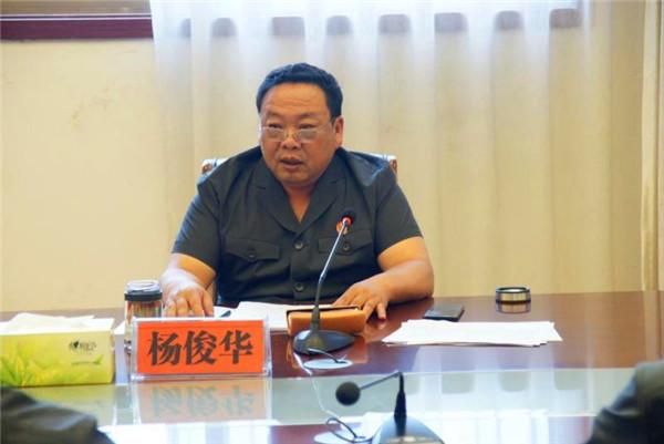 邓州市法院召开重点工作推进会议