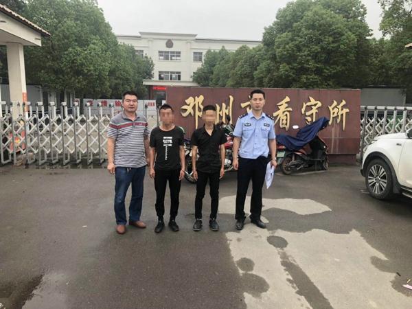 邓州西关:两名外地男子非法贩卖银行卡牟利被刑拘