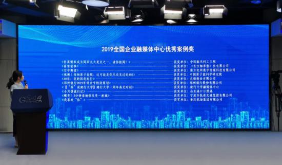 """郑州银行喜提中央级媒体pick,将""""光明""""传递到底"""