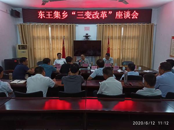 唐河县东王集乡:专家一线调研座谈解难题  强村富民开新篇