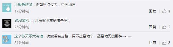 进京高速没有受疫情影响封路 网友:确实没封 堵死的那种