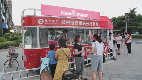 """郑州银行濮阳分行:""""金融地摊""""助力经济复苏,让城市更有烟火气"""