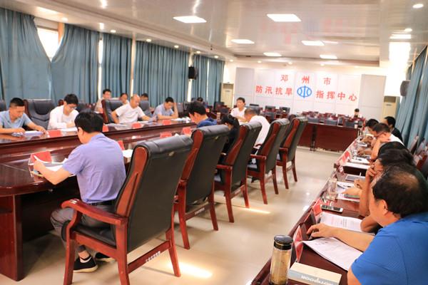 邓州市召开河湖专项整治推进暨河长制信息管理培训会