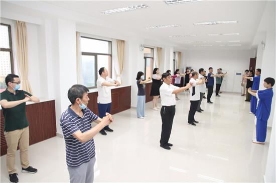 省委统战部举行八段锦学习培训开班仪式