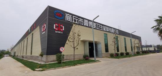 河南虞城打造华中最大熔喷布基地 助力打赢疫情防控阻击战
