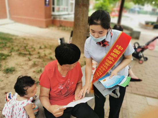 邮储银行郑州市分行开展金融知识宣传活动