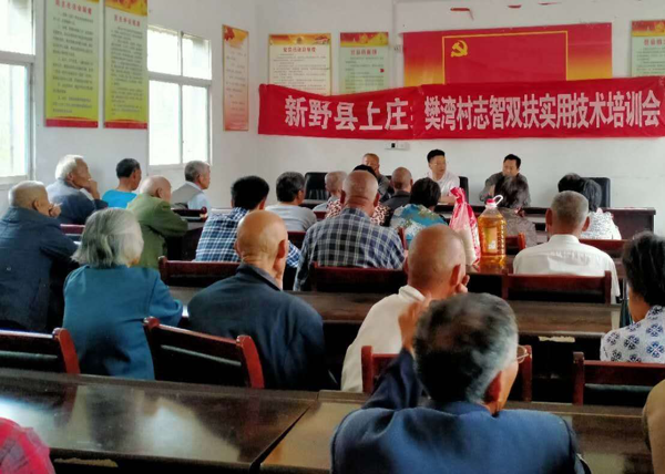新野县上庄乡:惠民政策及时雨 贫困家庭绽新颜