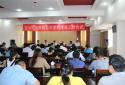 开封市委统战部召开市直统战系统机关党建工作会议